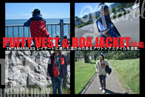 TMT & MARBLES / PUFFY VEST & BOA JACKET 特集。